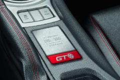 Toyota GT86, toyota, serie limitata Toyota GT86, auto, GT86 Academy